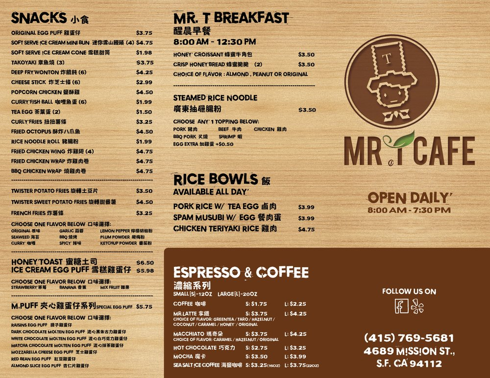 mtcafe2