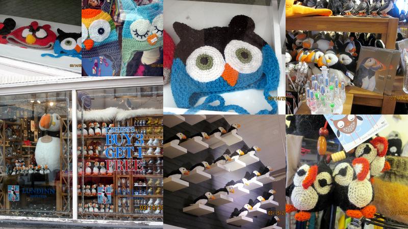 冰岛游2014-商店