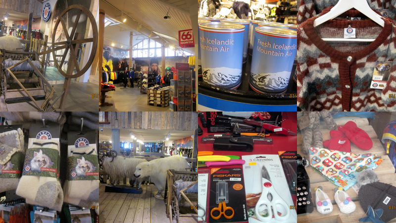 冰岛游2014-商店1