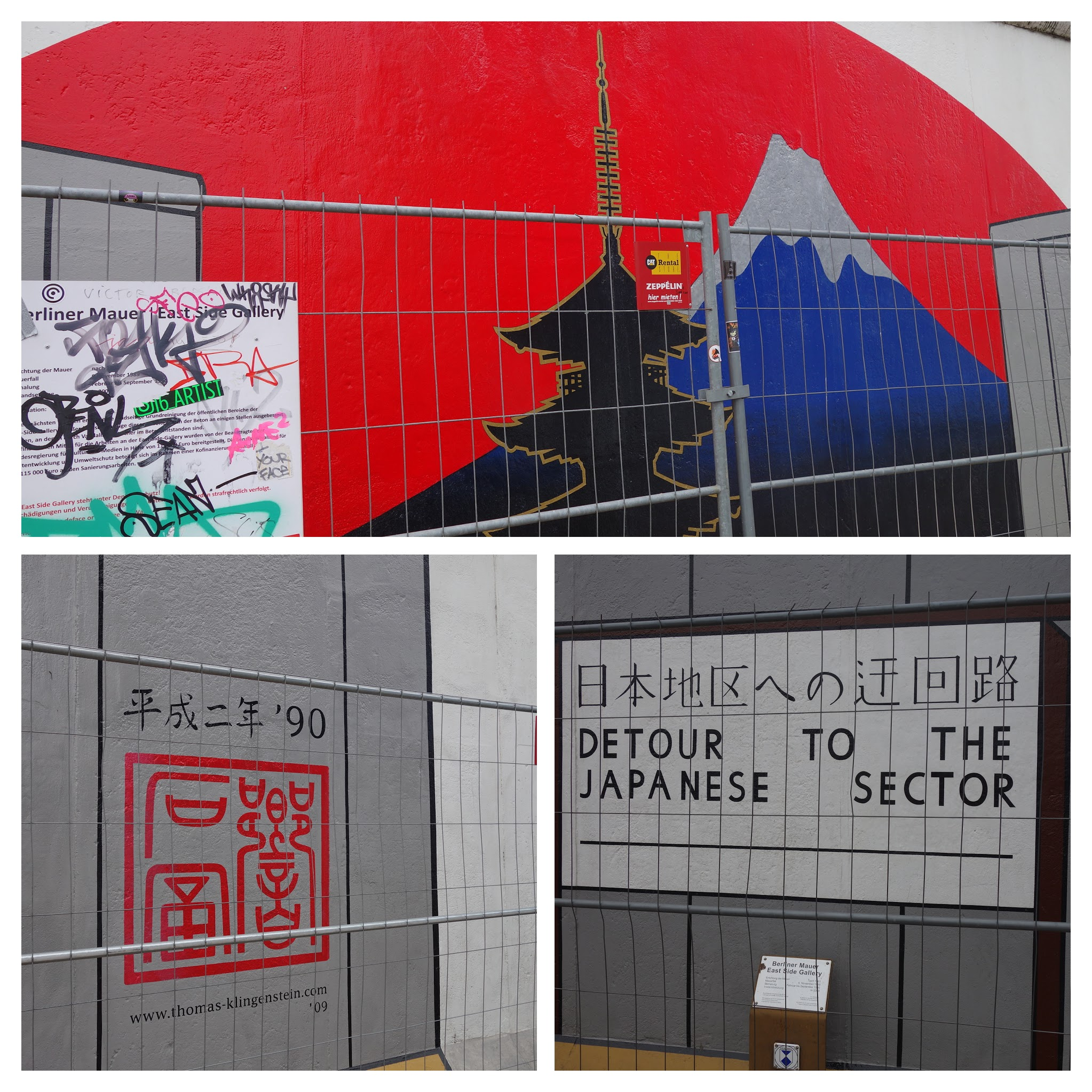 日本-COLLAGE